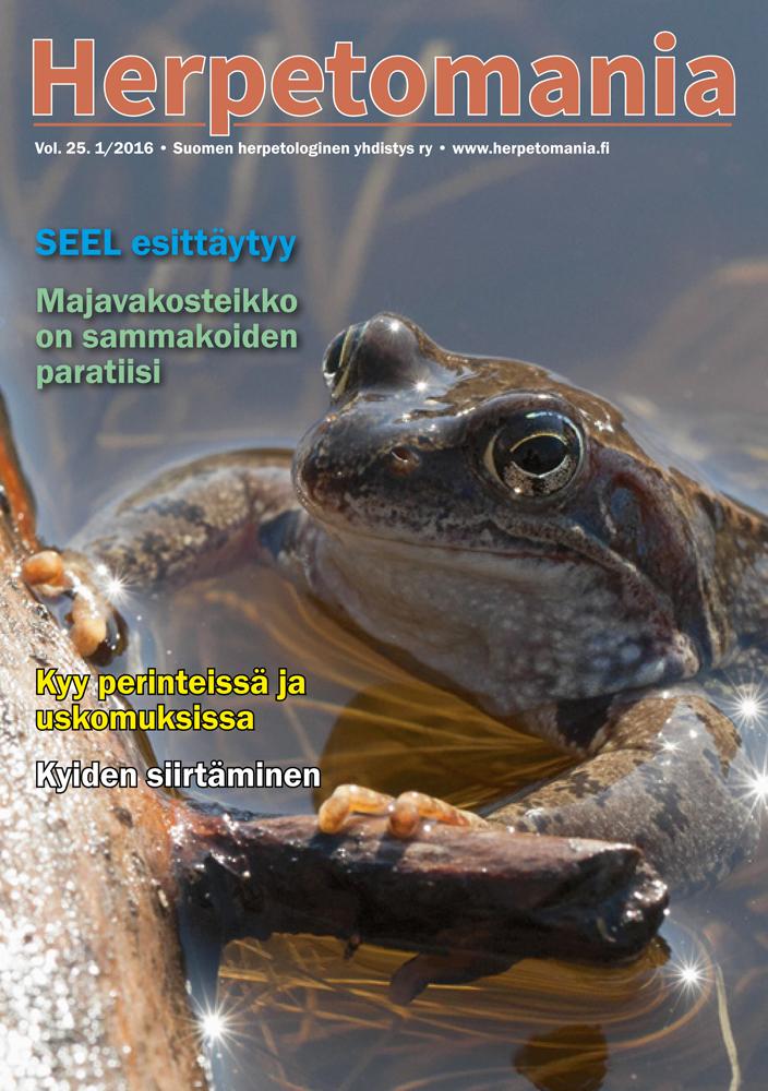 Herpetomania magazine cover